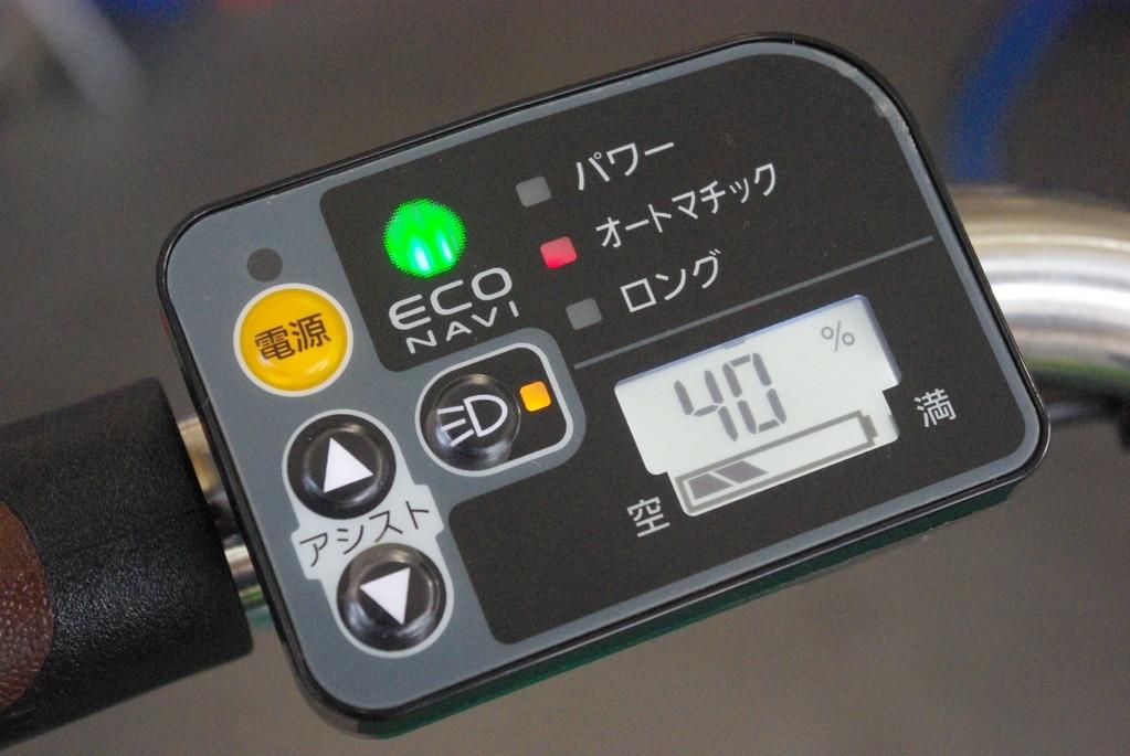 見やすくわかりやすい!と大好評です'エコナビ'搭載液晶スイッチ。