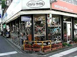 中町店/旧店舗