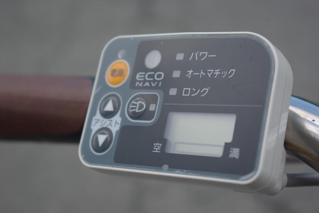 新搭載エコナビ液晶スイッチ!あなたのエコ走行をお助け!