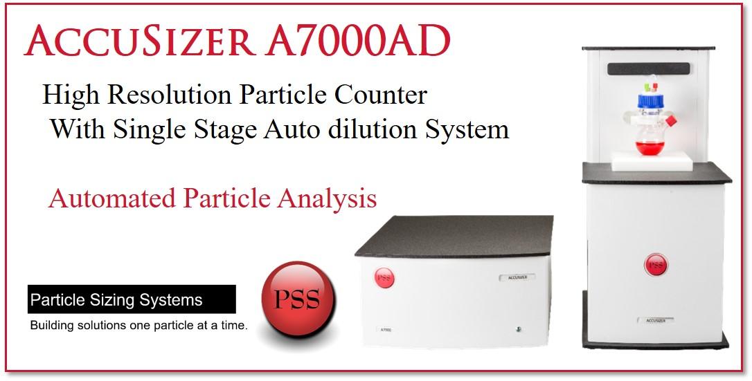 個数カウント 粒度分布 自動希釈 A7000 AD