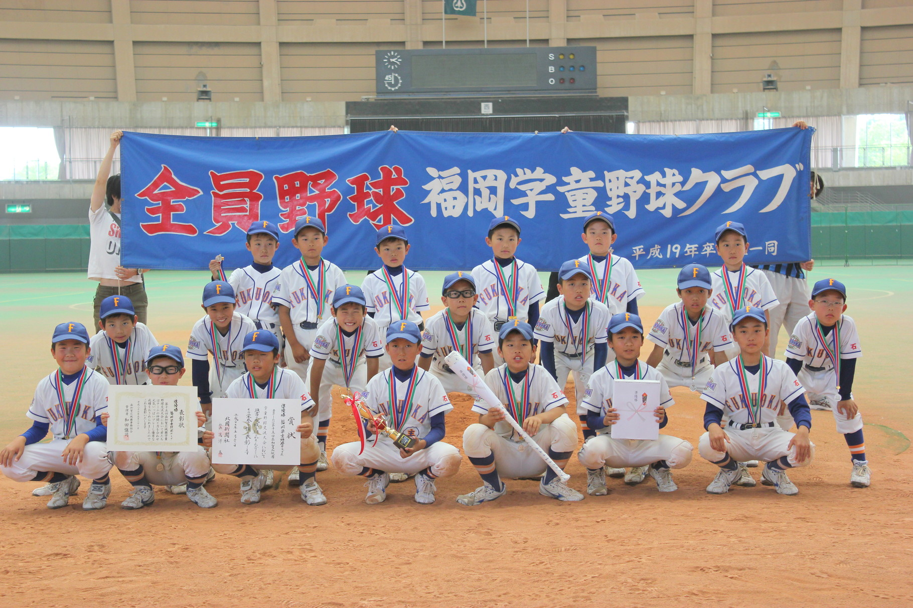 準優勝‐福岡学童野球クラブ