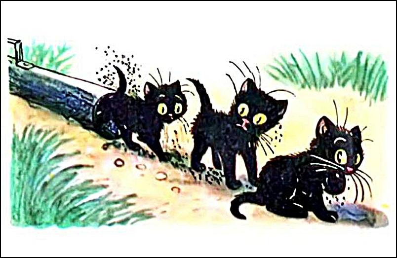 Картинки три котенка сутеева, надписью