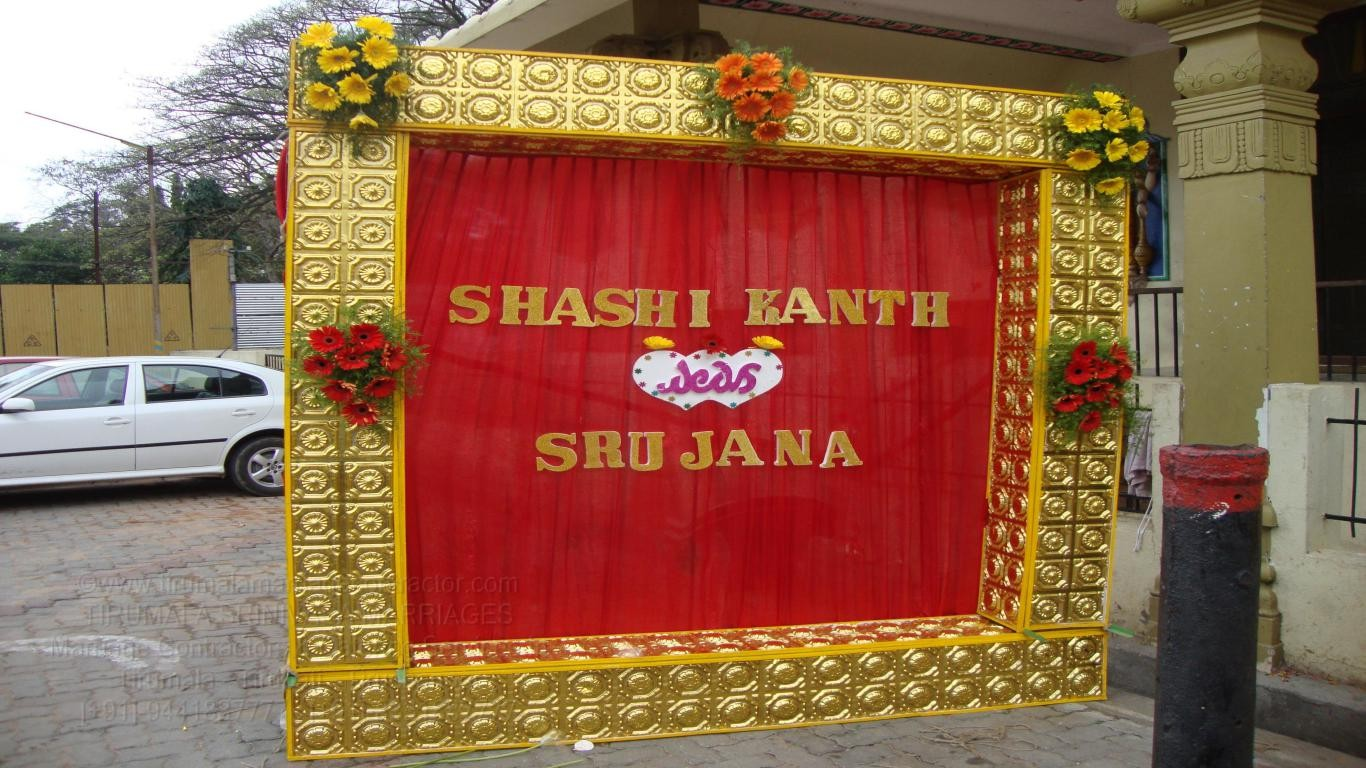 tirumala marriage contractor - name board & entrance 109
