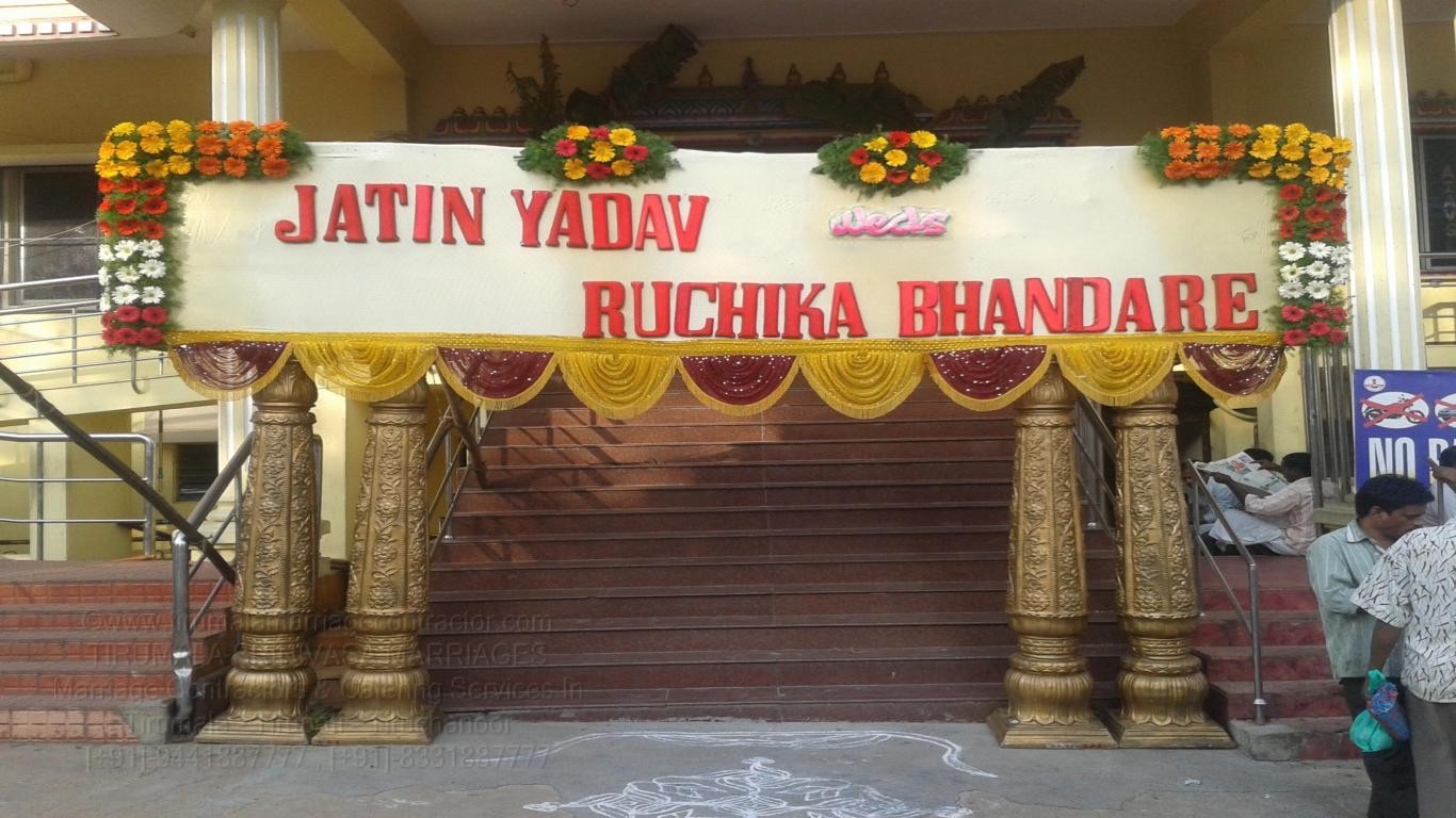 tirumala marriage contractor - name board & entrance 102