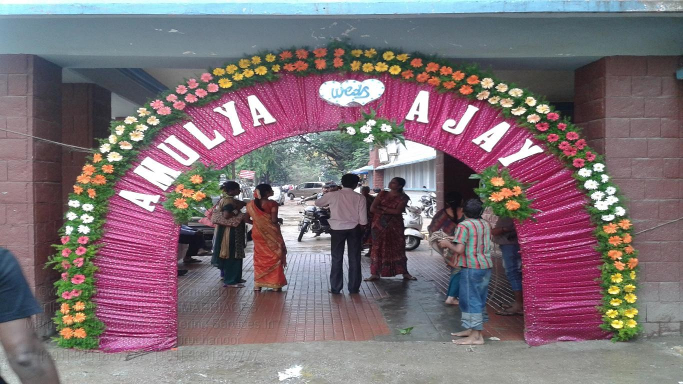 tirumala marriage contractor - name board & entrance 21