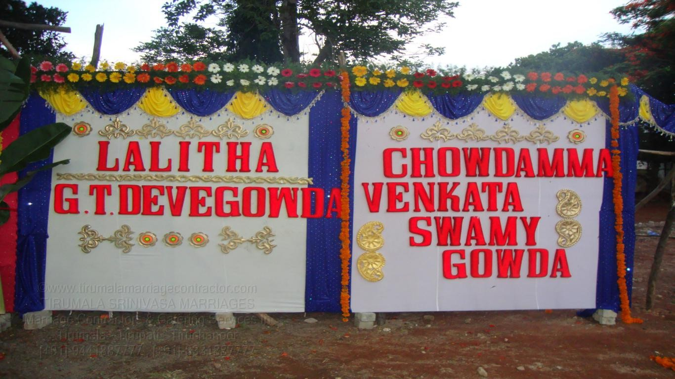 tirumala marriage contractor - name board & entrance 141