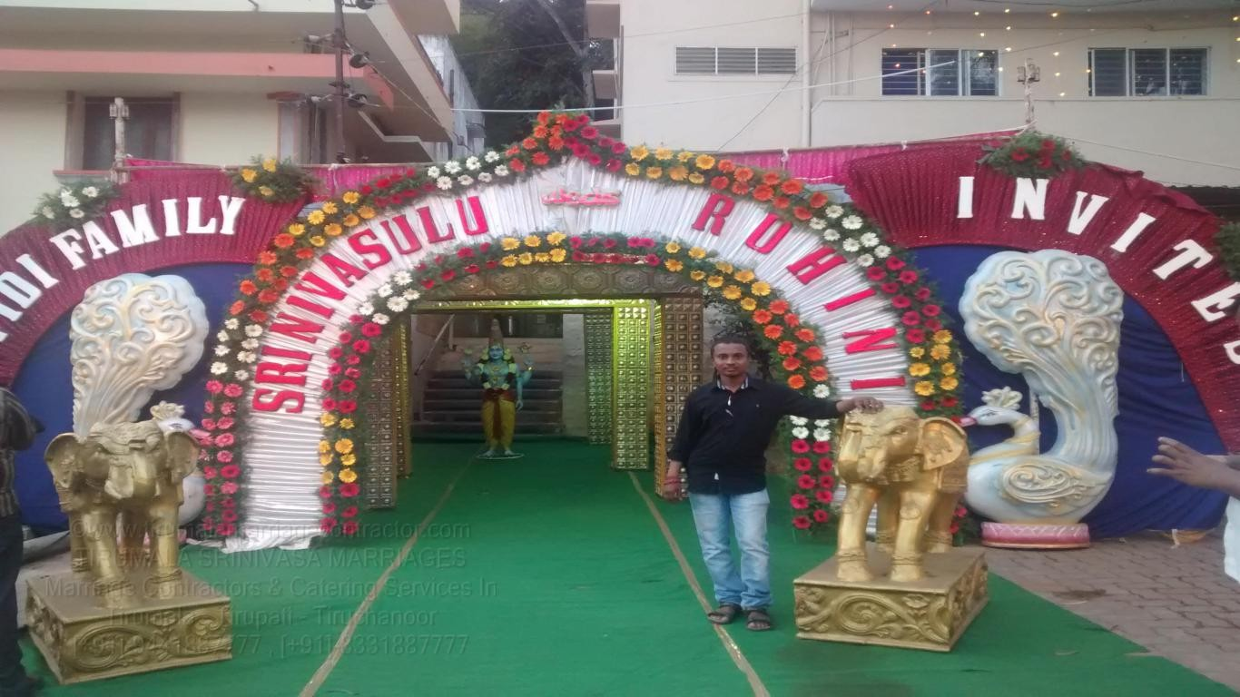 tirumala marriage contractor - name board & entrance 50
