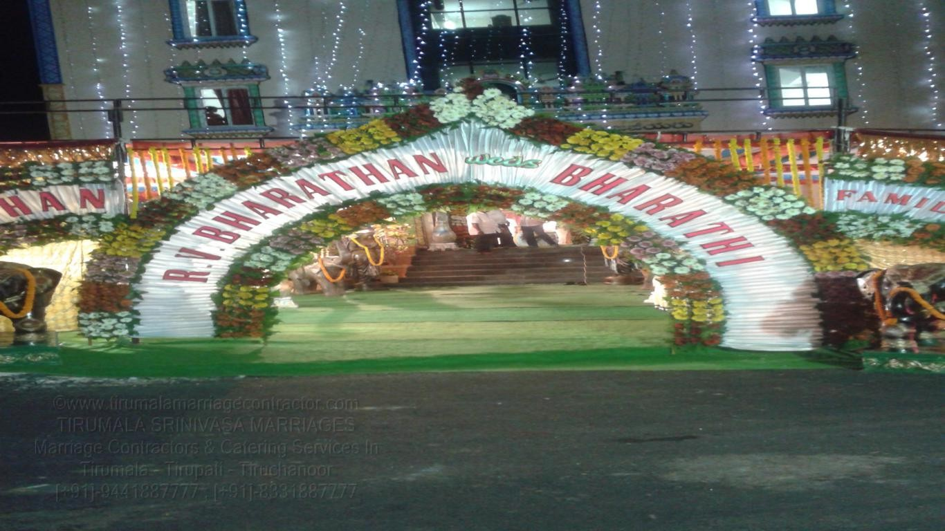 tirumala marriage contractor - name board & entrance 45