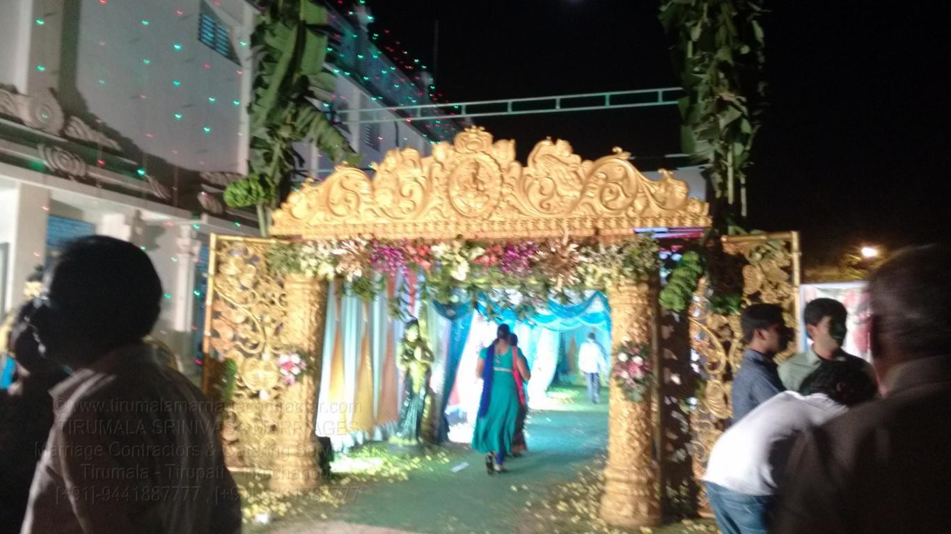 tirumala marriage contractor - name board & entrance 130