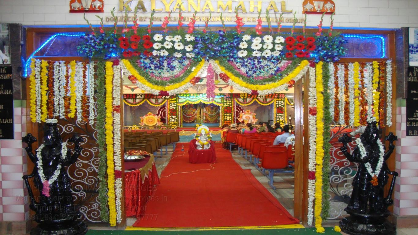 tirumala marriage contractor - name board & entrance 94