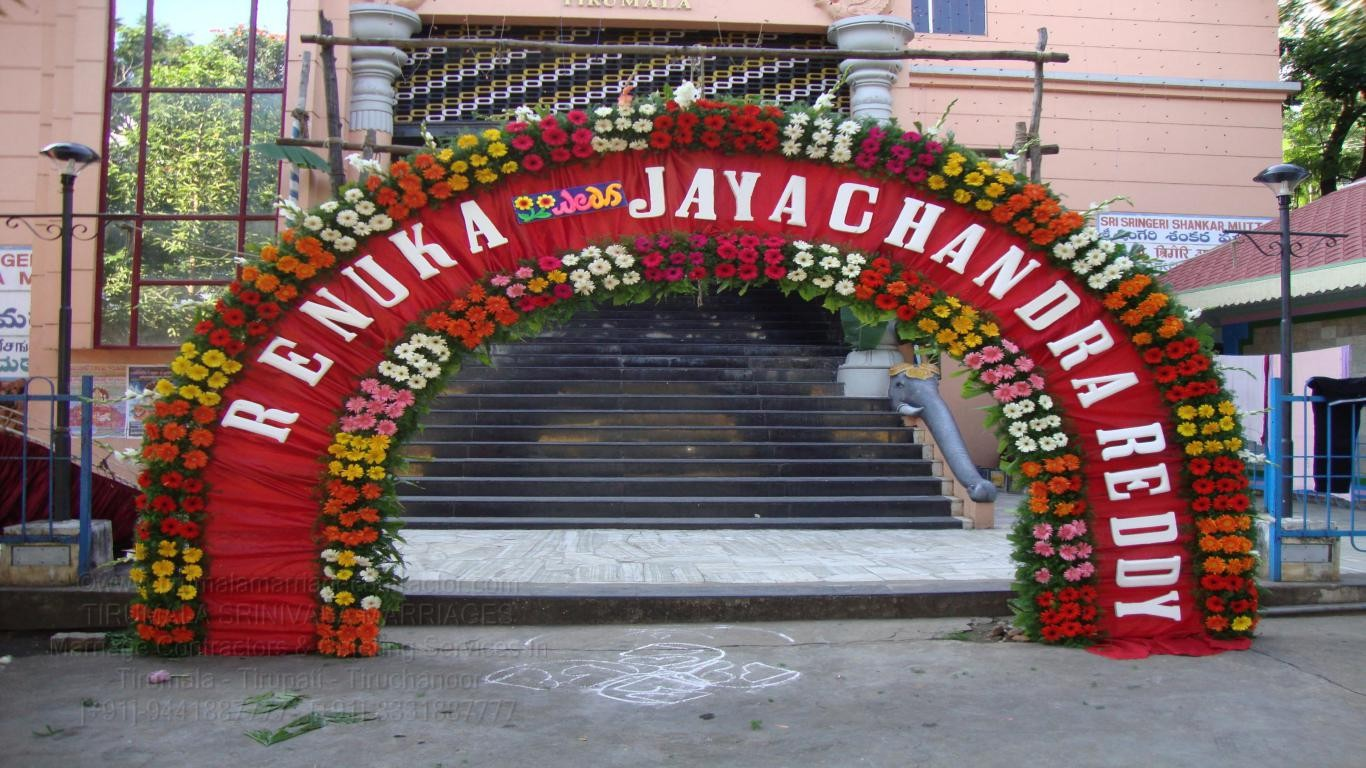 tirumala marriage contractor - name board & entrance 29
