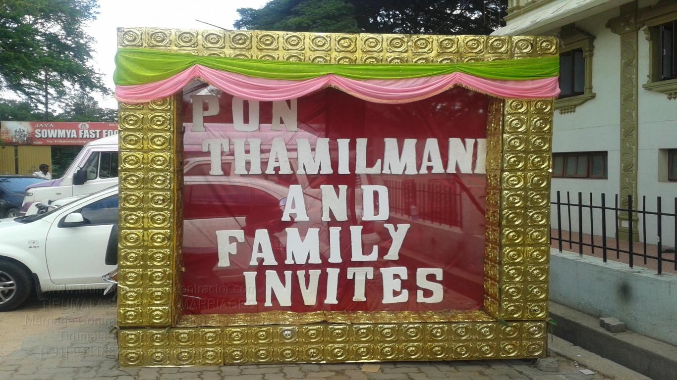 tirumala marriage contractor - name board & entrance 97