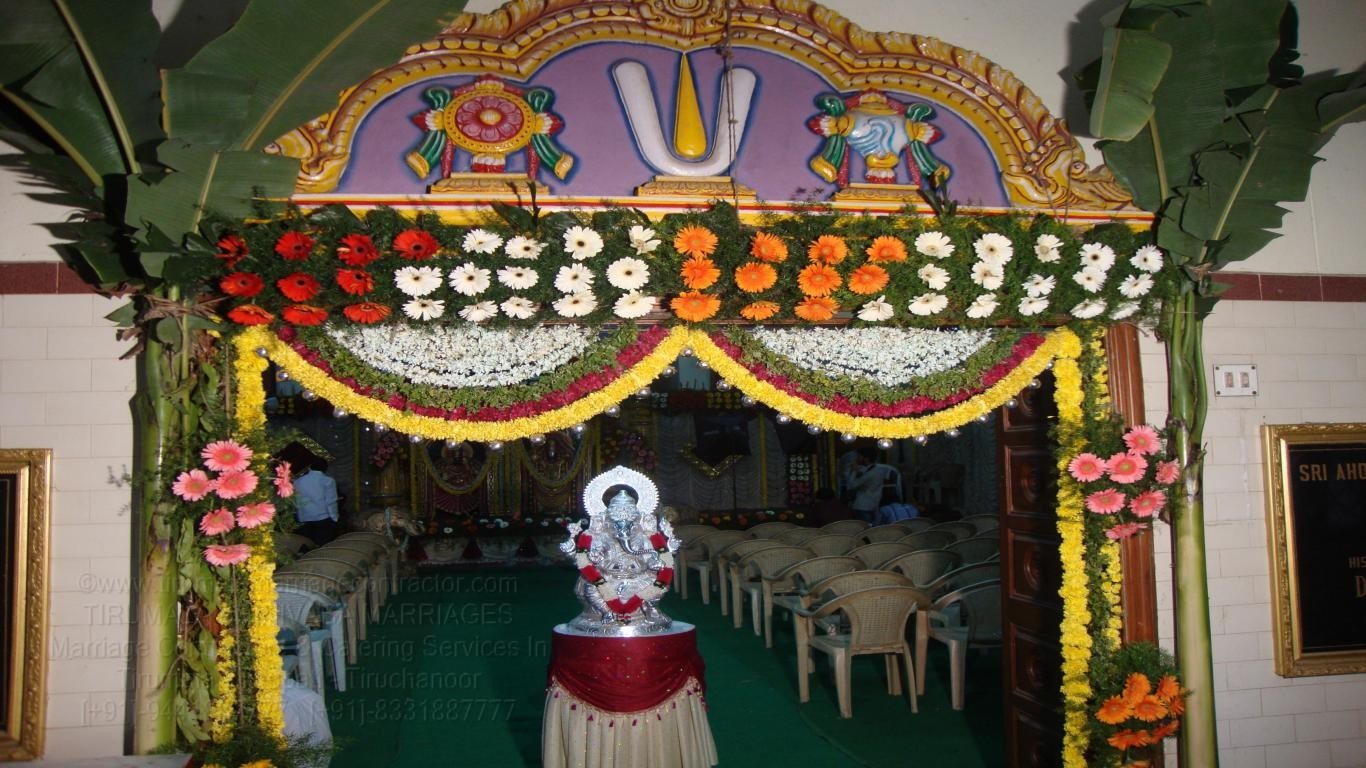 tirumala marriage contractor - name board & entrance 65