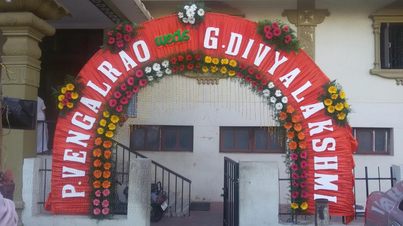 tirumala marriage contractor - name board & entrance 13