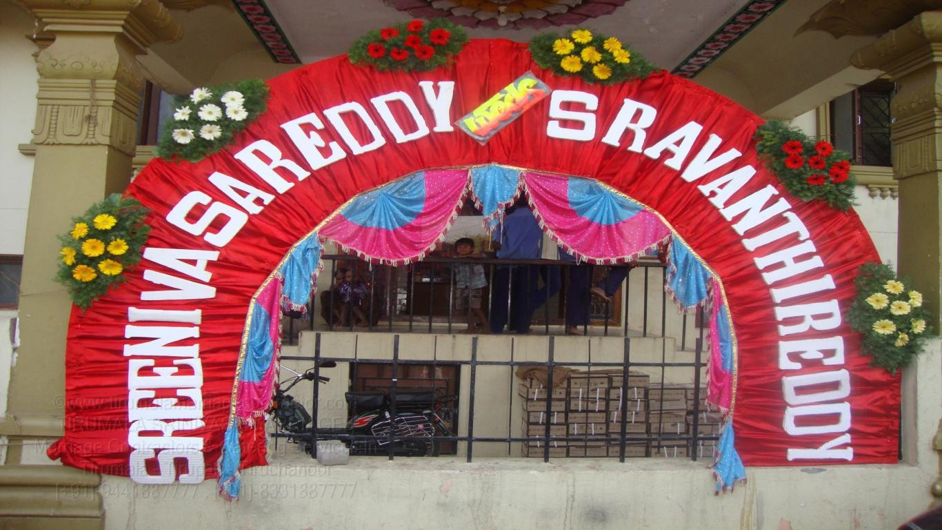 tirumala marriage contractor - name board & entrance 03