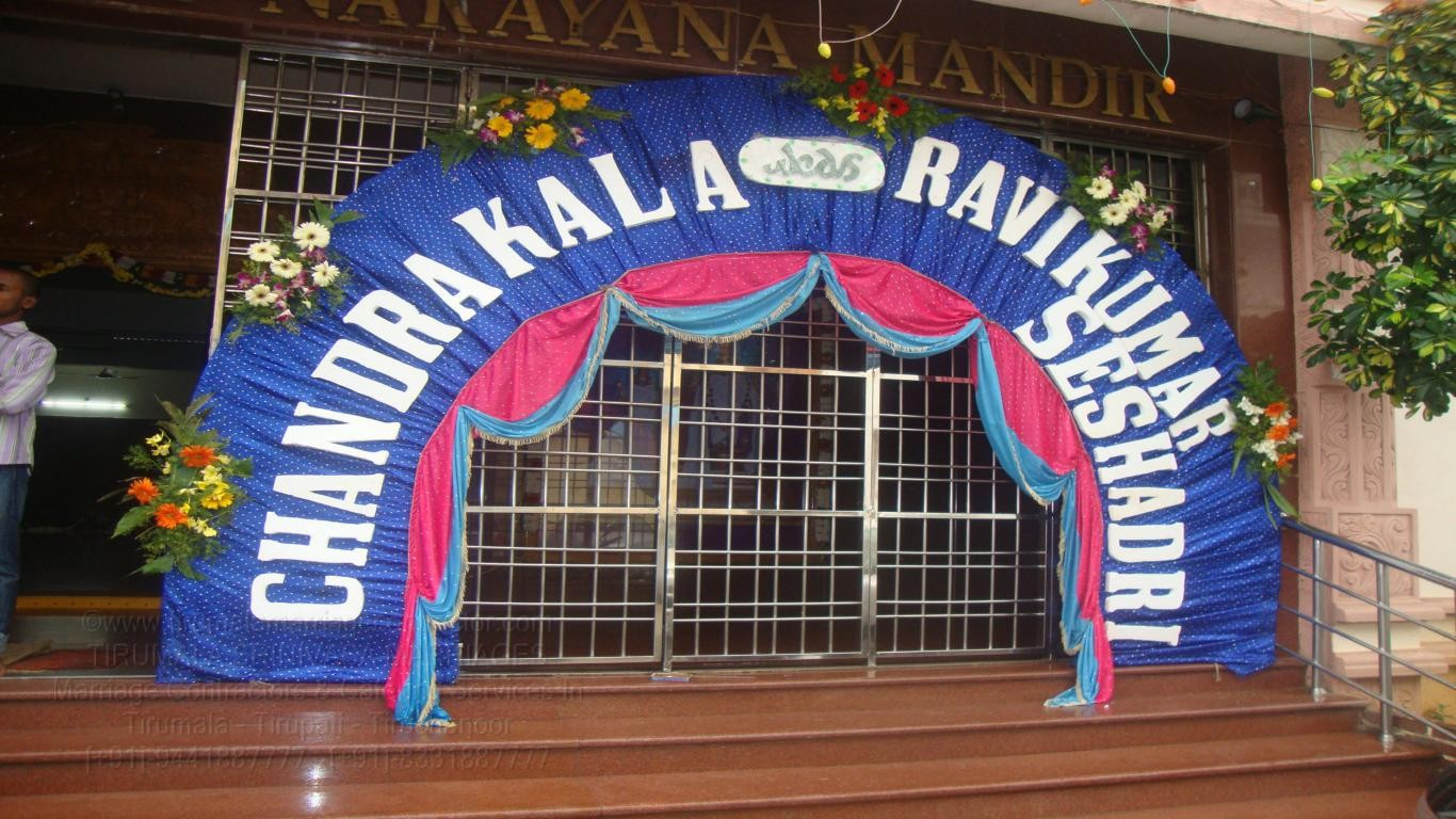 tirumala marriage contractor - name board & entrance 07