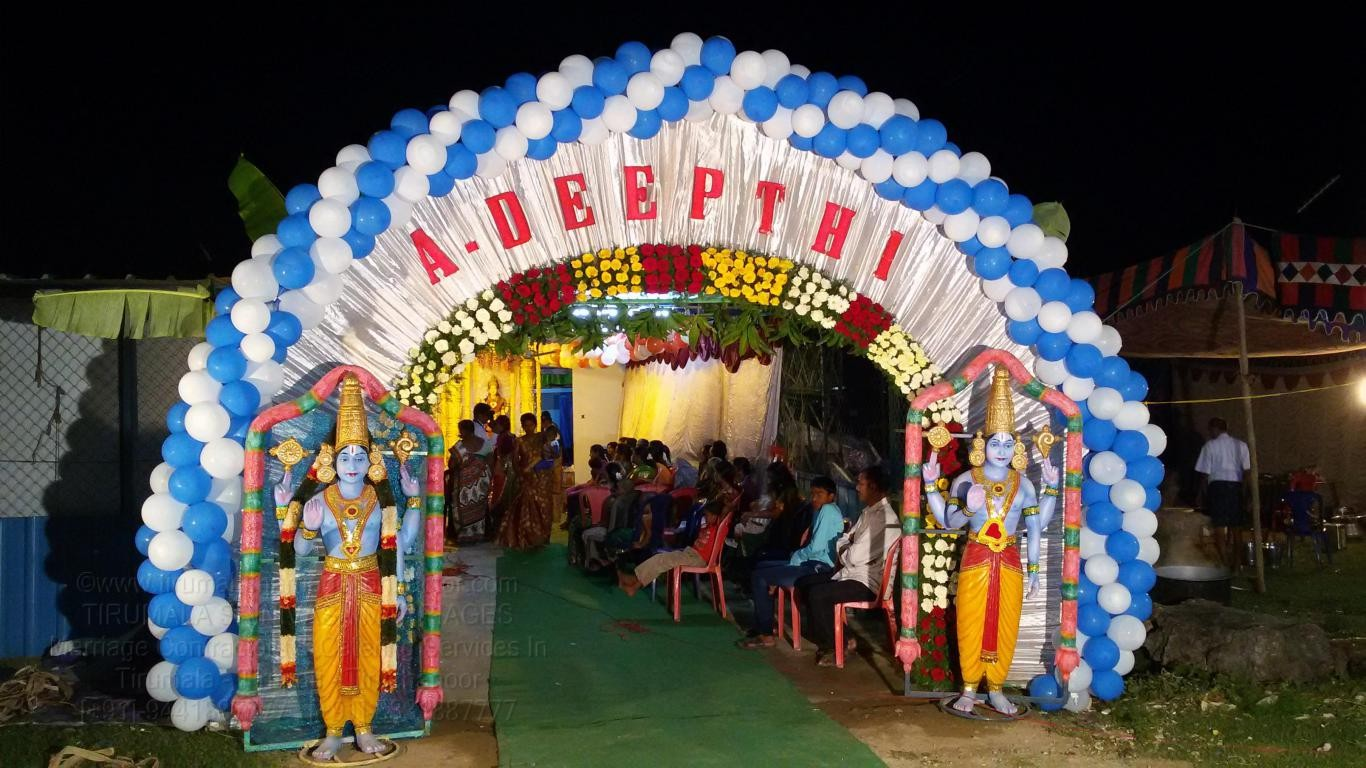 tirumala marriage contractor - name board & entrance 46