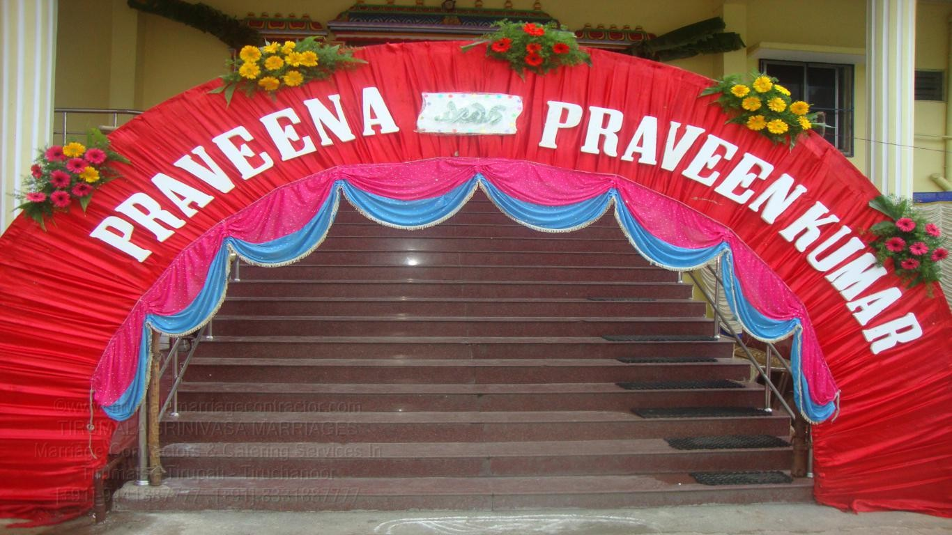 tirumala marriage contractor - name board & entrance 05