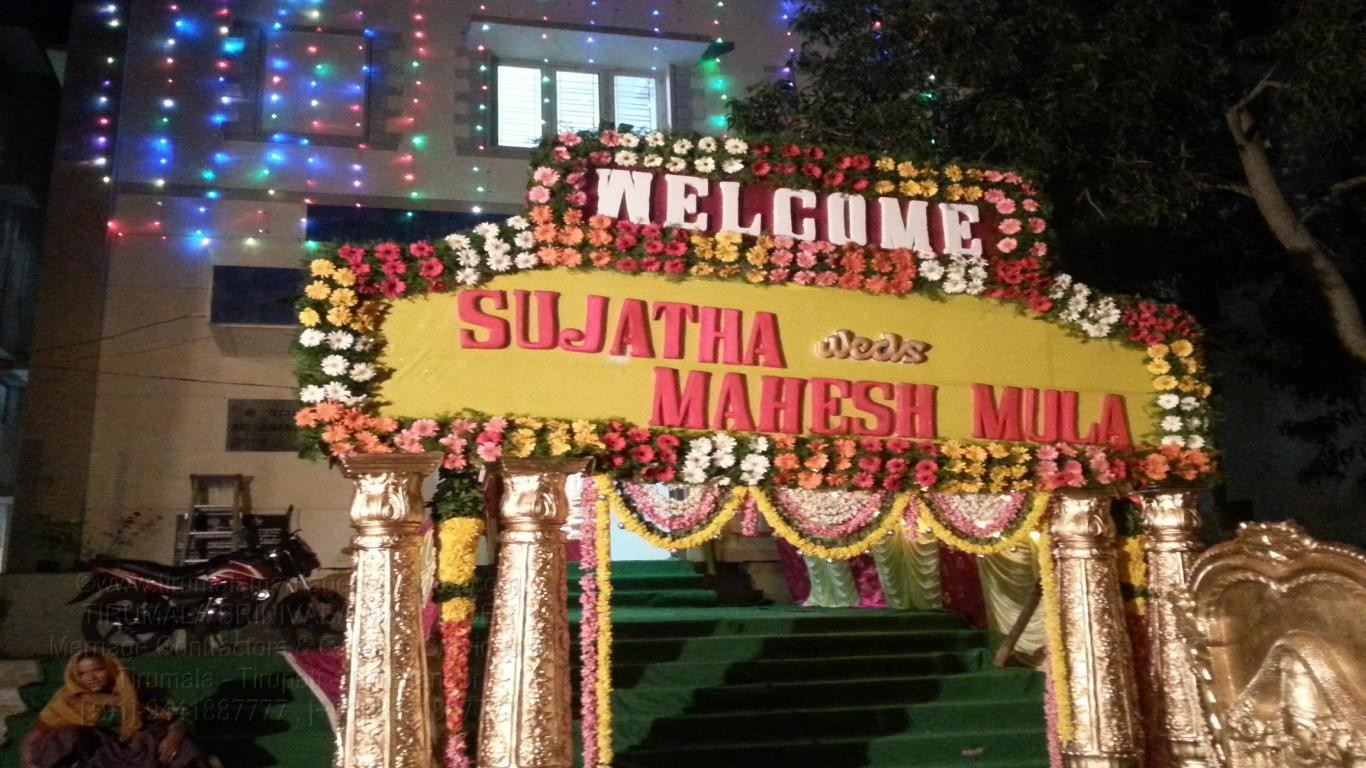 tirumala marriage contractor - name board & entrance 104