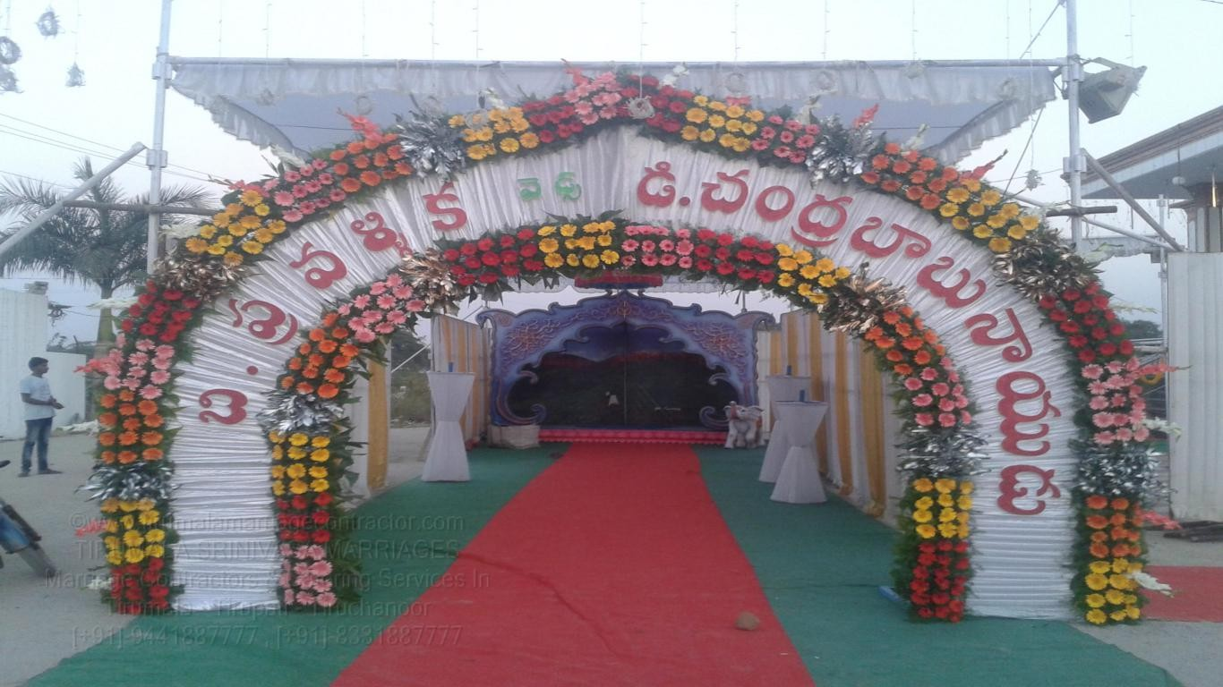 tirumala marriage contractor - name board & entrance 139