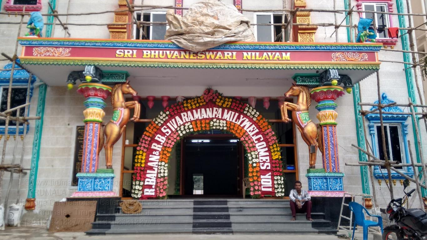 tirumala marriage contractor - name board & entrance 38