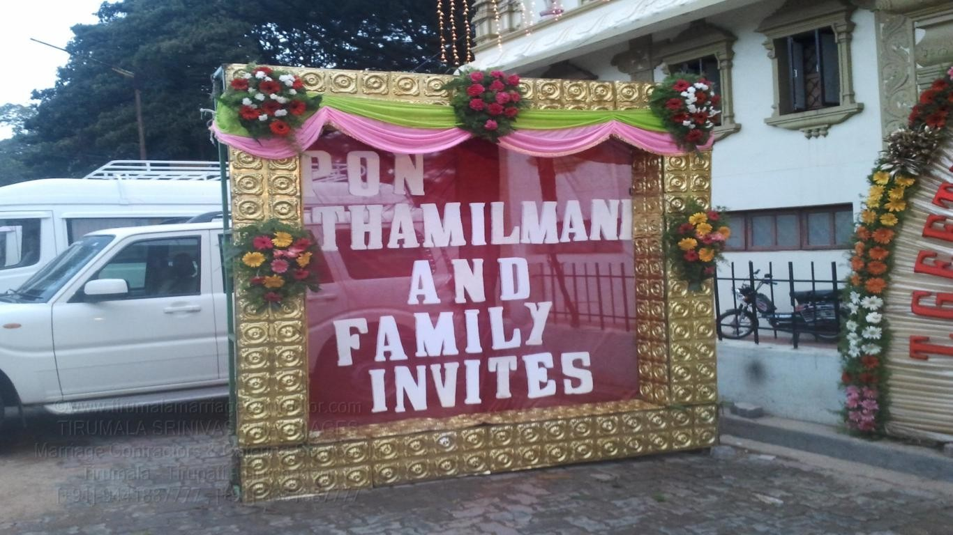 tirumala marriage contractor - name board & entrance 103