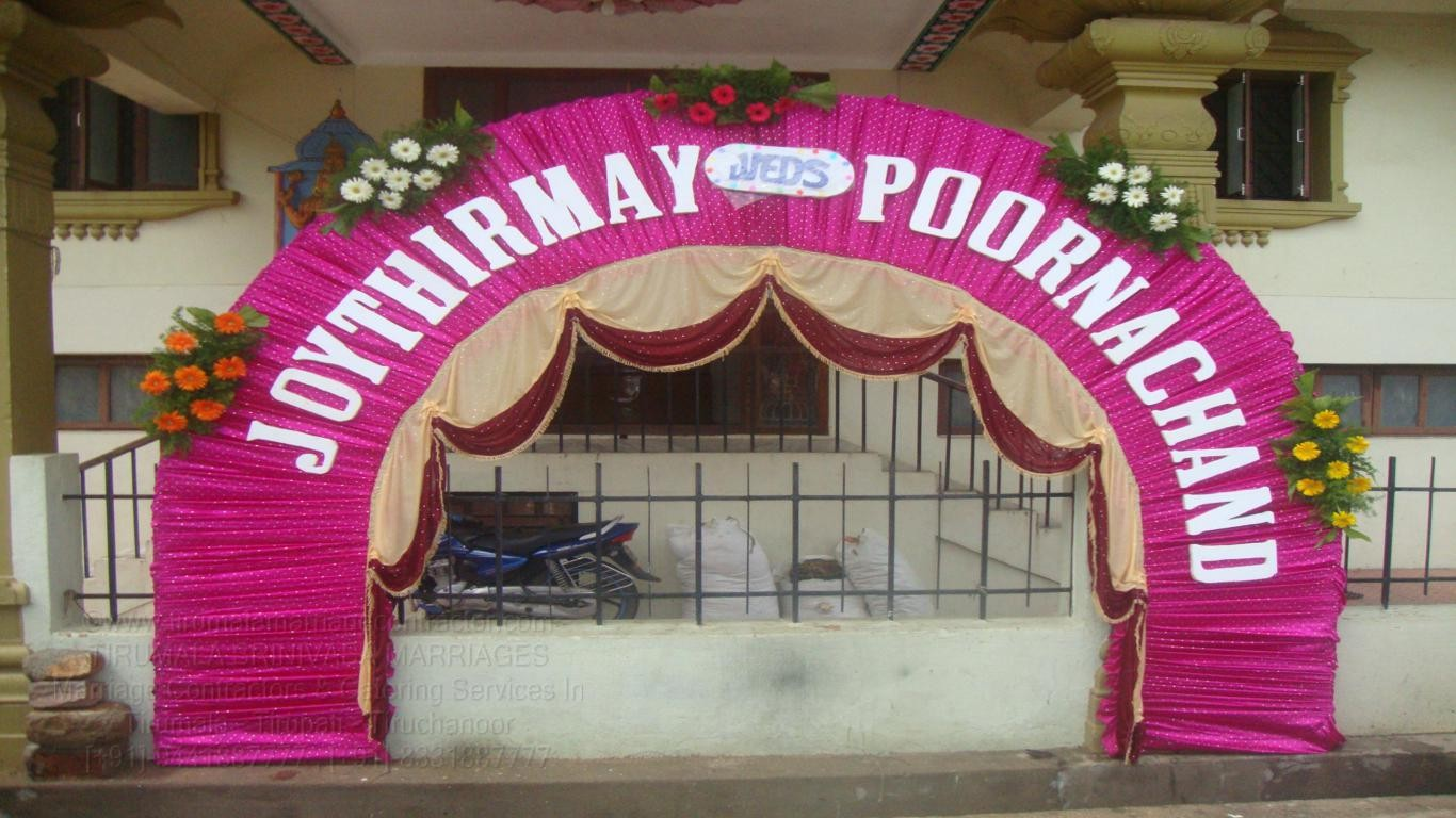 tirumala marriage contractor - name board & entrance 04
