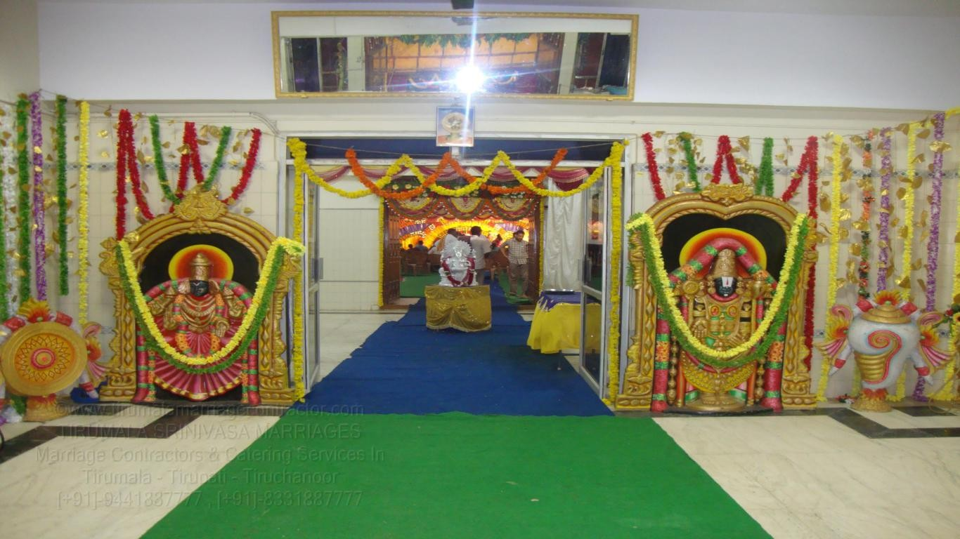 tirumala marriage contractor - name board & entrance 73
