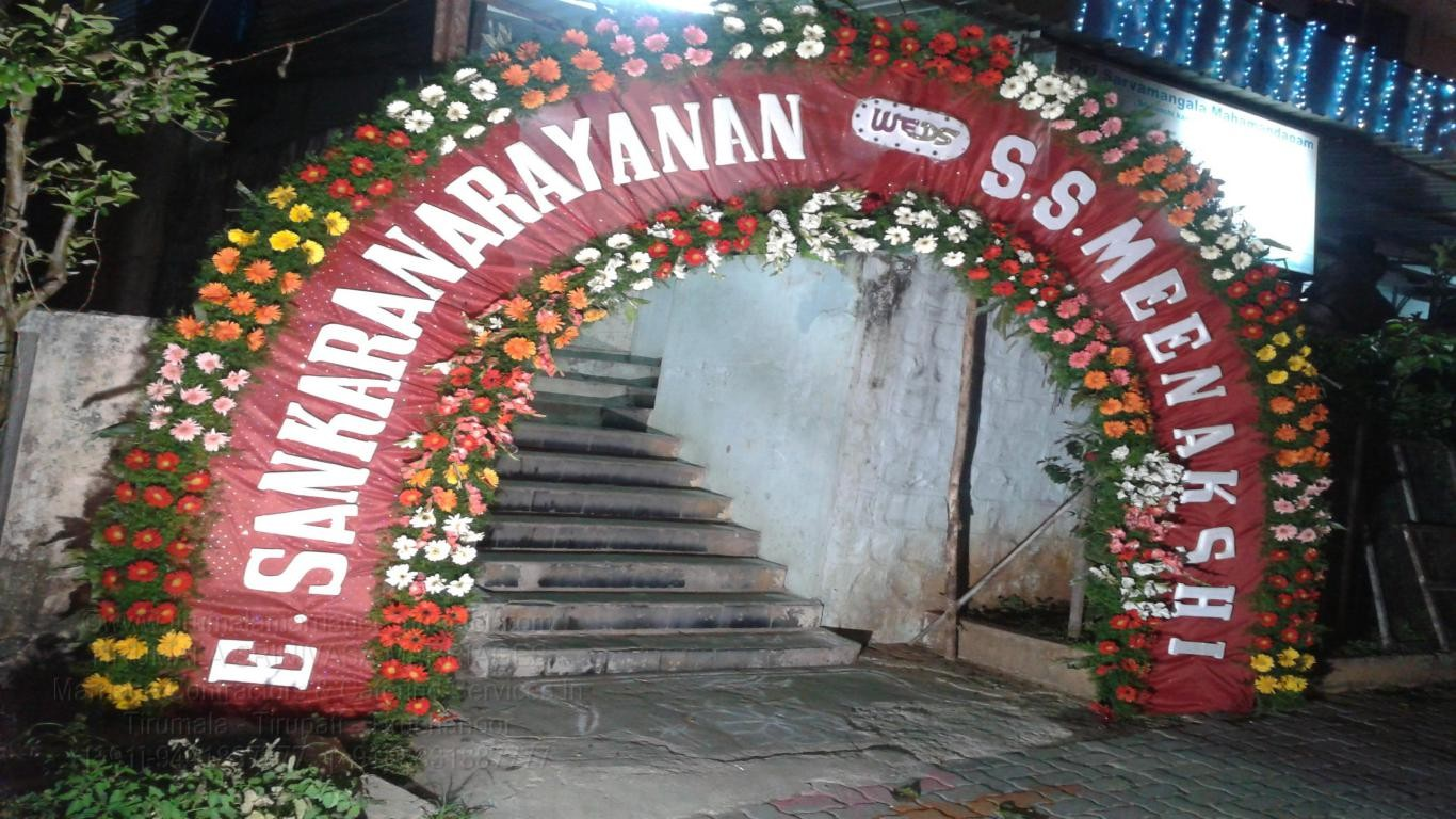tirumala marriage contractor - name board & entrance 32