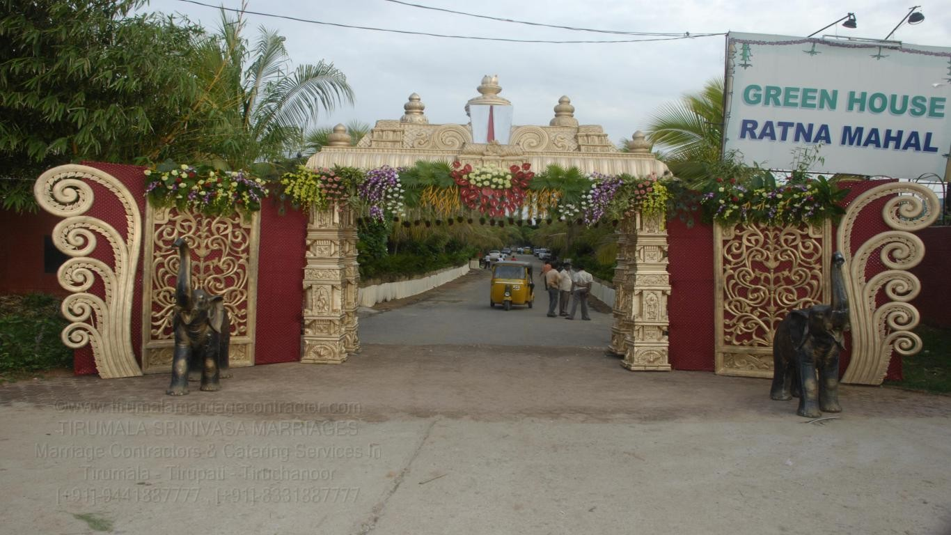 tirumala marriage contractor - name board & entrance 126