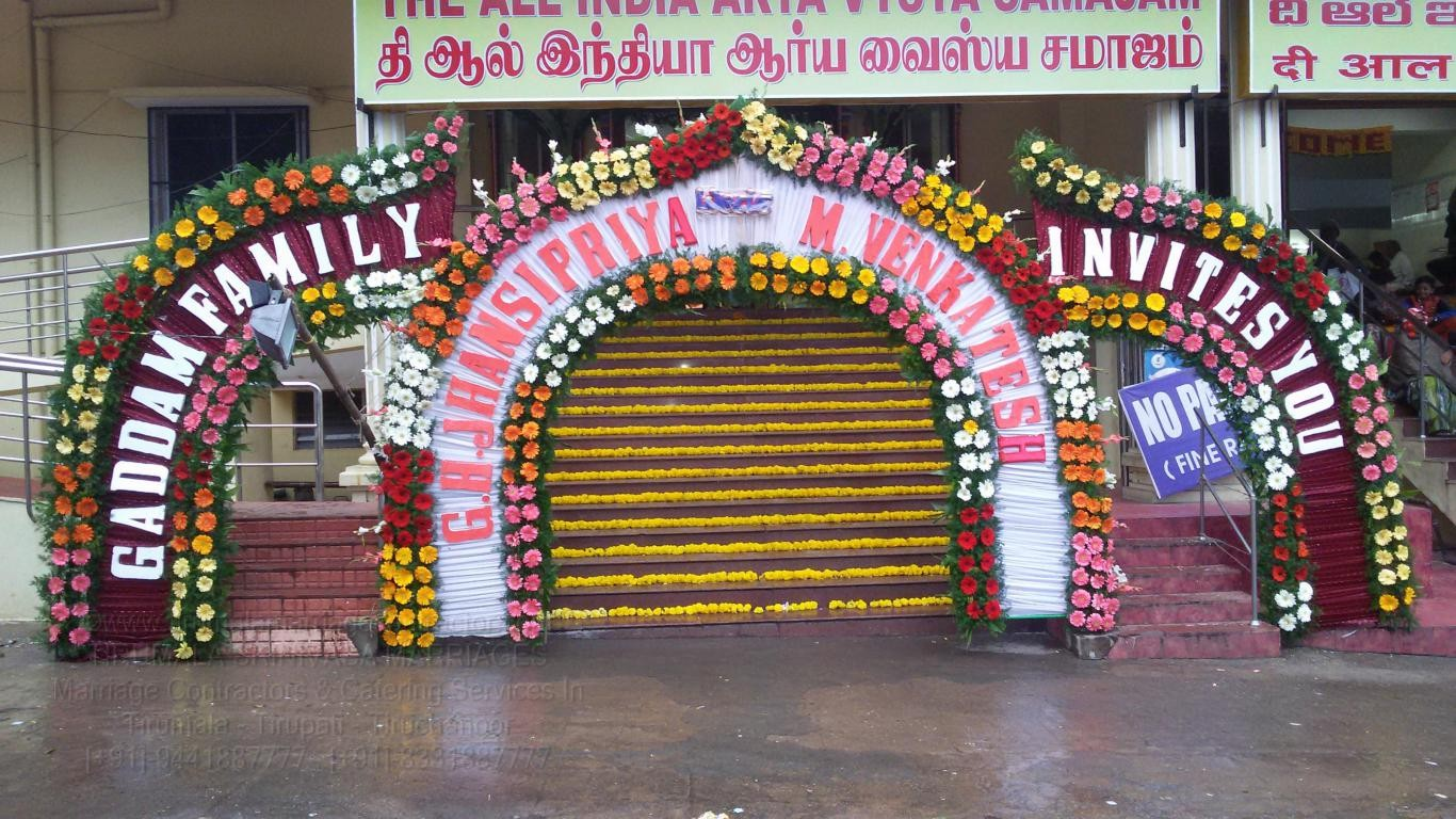 tirumala marriage contractor - name board & entrance 47