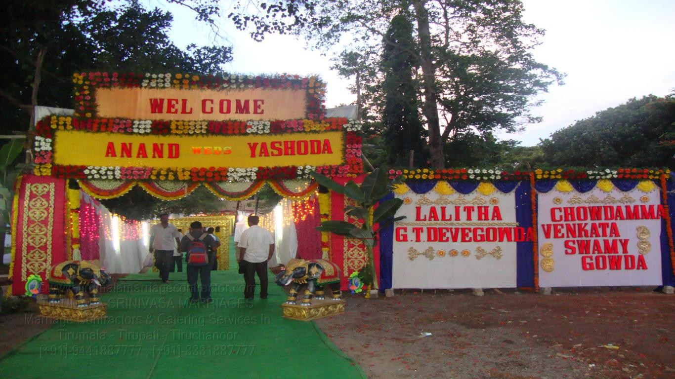 tirumala marriage contractor - name board & entrance 98
