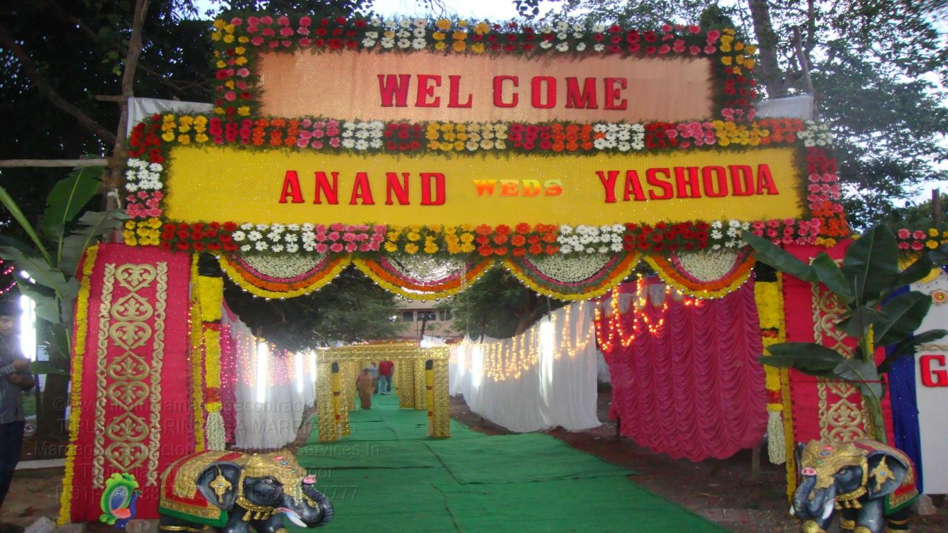 tirumala marriage contractor - name board & entrance 99