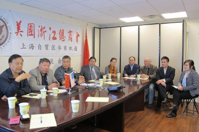 10.23.2013 A Meeting with China (Shanghai) FTZ