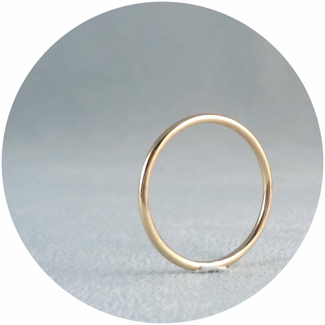 "Ring ""Simply Me"", 585/- Roségold"