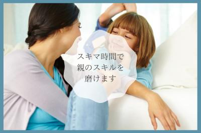 【3~6歳】子どもとの対話力をアップさせるコミュニケーション方法