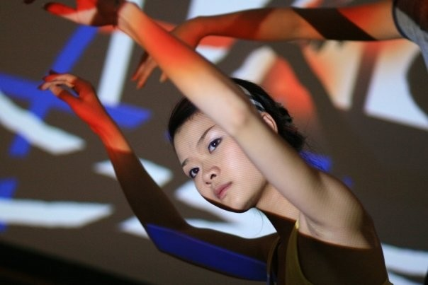 Danse moderne - Hanoi (Viet Nam)
