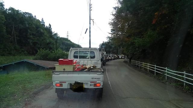 災害ゴミを捨てる渋滞