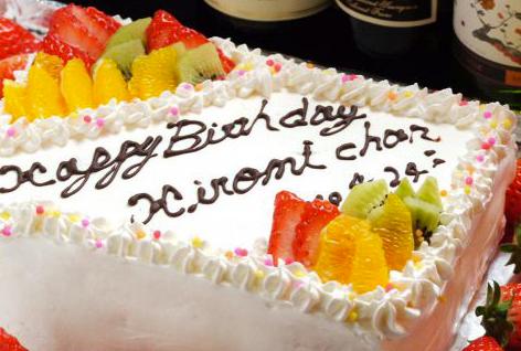 サプライズケーキでお誕生会も大成功間違いなし☆