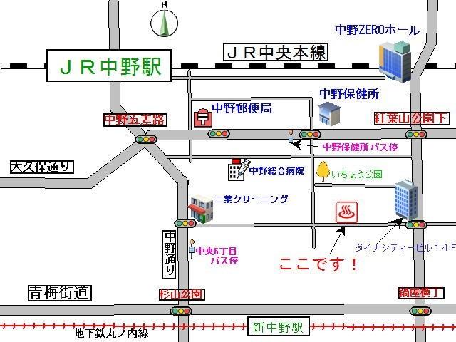 中野 高砂湯 駅からの地図