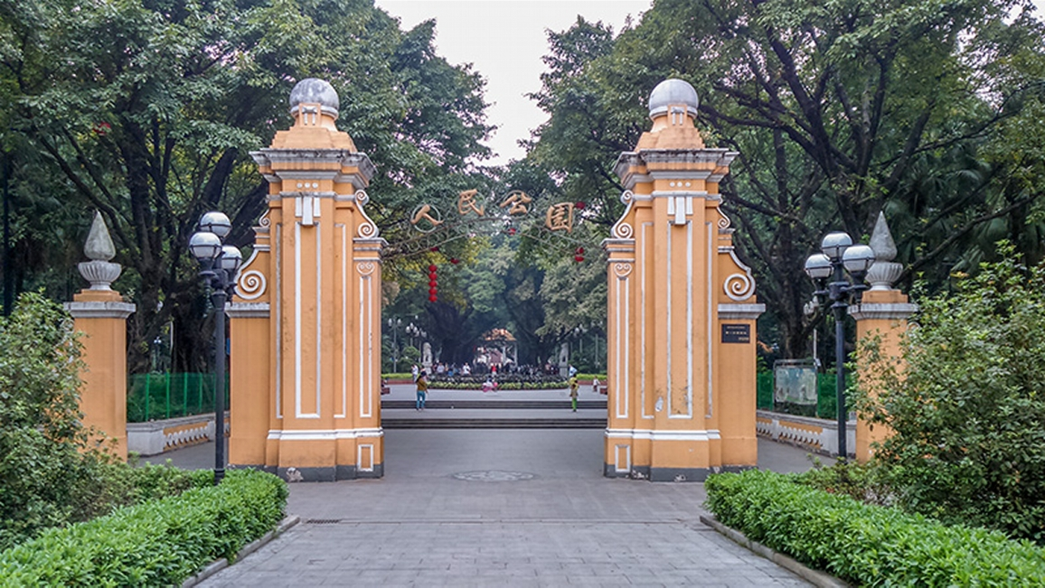 People's Park, south entry (30min)