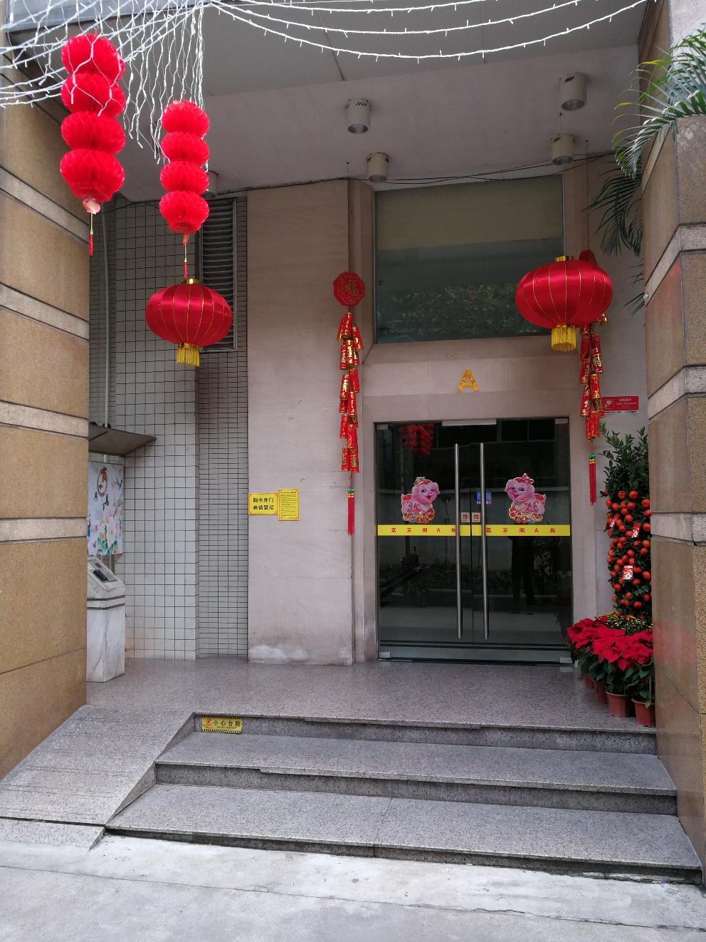 "Entry A (guarded!) of Lijingge-""Village"""
