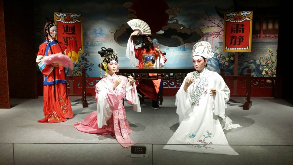Guangdong Opera Museum: performance