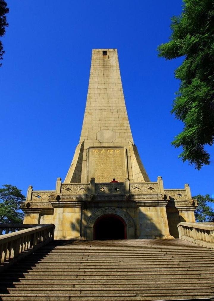 Yuexiu Park: Sun Yat Sen Memorial