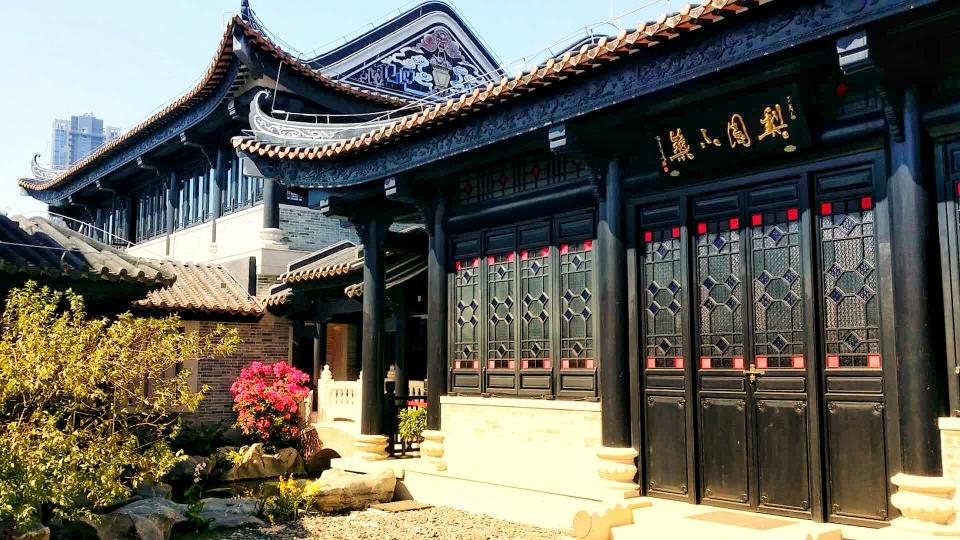 Guangdong Opera Museum
