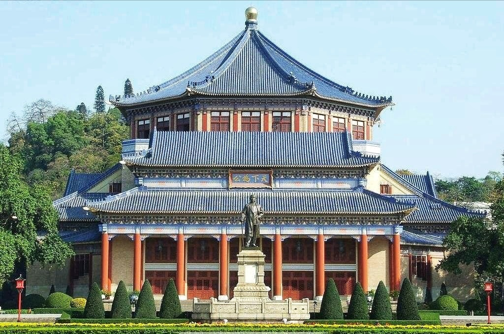 Yexiu Park: Sun Yat Sen Memorial Hall