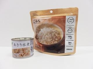 ツナ缶とアルファ化米