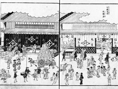 「続江戸名所図会を読む」川田壽(東京堂出版)