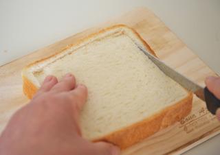 パンに切り込みを入れる