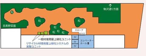 目黒十五庭 案内図